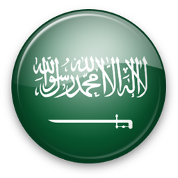 Locução em Árabe