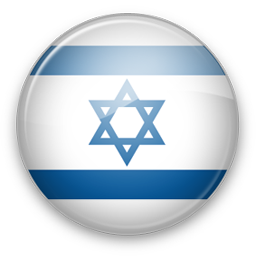 Locução em Hebraico